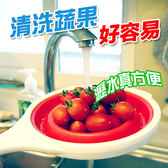 金德恩 台灣製造 伸縮型瀝水瓢- 不占空間好收納