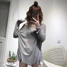 透視上衣 薄款透視針織長袖T恤女韓版寬鬆大碼慵懶風上衣防曬衣罩衫潮性感-Ballet朵朵