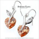 耳環STEVEN YANG正白K飾「甜美果實」耳勾式 鋯石 四款 *一對價格* 熱銷推薦