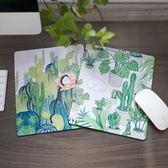 小菜園木與石手繪滑鼠墊文藝清新插畫貓咪植物卡通創意游戲滑鼠墊 挪威森林