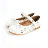 精緻 簍空花紋 氣質公主鞋《7+1童鞋》C653白色(畢業季 合唱團 花童)