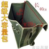 電工工具包帆布加厚單肩包多功能維修包耐磨五金工具袋超大特大包  自由角落