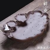 儲水式紫砂茶盤干泡茶臺茶具迷你家用小茶臺現代簡約干泡茶盤托盤 LJ6720【極致男人】