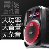 音箱 廣場舞音響大功率便攜式拉桿音箱重低音炮戶外播放器移動 非凡小鋪 JD