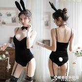 情趣內衣帶胸墊小胸連體開襠三點式兔女郎激情用品夜店制服套裝騷 時尚芭莎