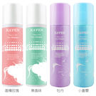 KAFEN 蓬鬆乾洗髮霧(150ml) ...