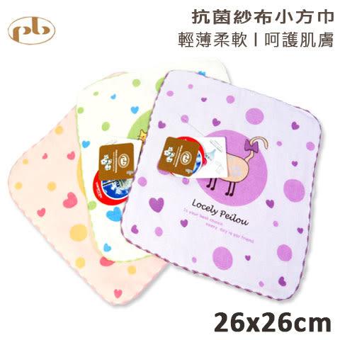 方巾 抗菌紗布小方巾 貓咪愛心款 台灣製 pb貝柔
