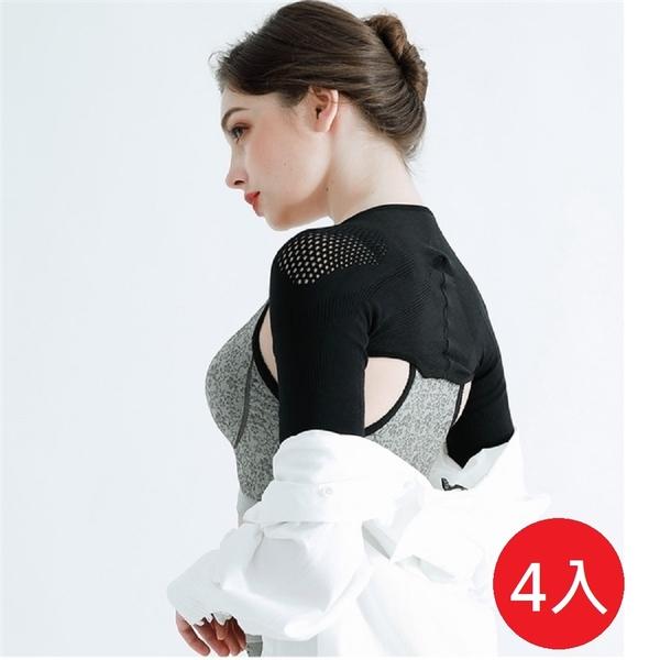 【自然挺】京美鍺紗能量防駝衣4入組
