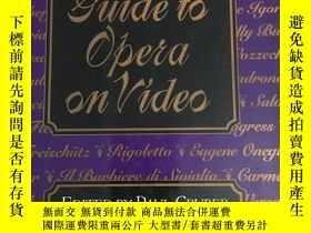 二手書博民逛書店The罕見Metropolitan Opera Guide to