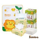 小獅王辛巴 Simba 親子淨膚兩用防漏四件組