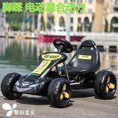 兒童電動四輪卡丁車可坐寶寶玩具汽車小孩腳踏兩用自行車沙灘摩托