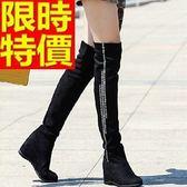 長靴-時尚圓頭側水鑽內增高過膝女馬靴64e2【巴黎精品】
