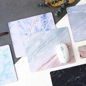 原創大理石紋理鼠標墊加厚防滑筆記本電腦辦公游戲桌墊 魔方數碼館