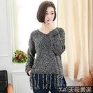 【天母嚴選】流蘇反摺袖粗針織V領毛衣(共二色)