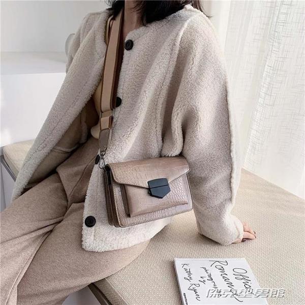 【快出】高級質感包包復古女包新款港風時尚鱷魚紋百搭單肩斜挎小方包