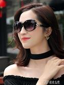 太陽鏡女防紫外線 圓臉大臉顯瘦網紅同款 墨鏡女韓版潮個性 探索先鋒