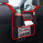 座椅收納袋汽車座椅間儲物網兜隔離寶寶車內用收納袋掛袋車載擋網椅背置物袋 全館免運