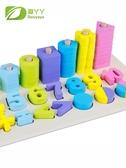 兒童益智積木玩具1-2-4周歲早教數字認數智力開發3-6歲寶寶男女孩【免運】