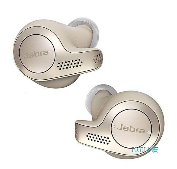 平廣 Jabra Elite 65t 鉑金米色 藍芽耳機 真無線 台灣公司貨保2年送袋 藍牙5.0 米色 耳機