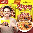 韓國 不倒翁 OTTOGI 螃蟹炒碼麵 32包 (4包入)/8袋 箱裝【特價】★beauty pie★