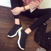 百搭襪子鞋韓版潮鞋圓頭套頭女鞋防滑平底學生女鞋潮 『夢娜麗莎精品館』