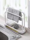 廚房抹布置物架水槽水池瀝水架洗碗抹布海綿收納架神器肥皂毛巾架 ATF 極有家