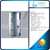和成HCG香格里拉 EH15BA4 不銹鋼電能熱水器-壁掛式