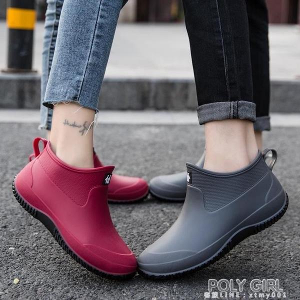 春秋雨鞋女短筒雨靴保暖加絨防水鞋男水靴低筒防滑廚房買菜釣魚鞋 poly girl