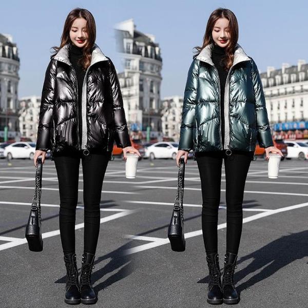 羽絨棉服 羽絨服女2021年新款女冬裝加厚亮面中長款棉服時尚保暖外套女潮 歐歐