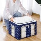 裝衣服的收納箱布藝家用收納筐衣柜搬家神器玩具整理箱盒子衣物袋