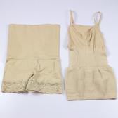 塑身衣女 產後保養美體衣 吊帶套裝記憶背心束身美體女士平角套裝束腹褲收腹褲《小師妹》yf2168