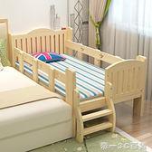 實木兒童床帶護欄男孩單人床女孩拼接床加寬床邊床寶寶床小孩小床【帝一3C旗艦】YTL