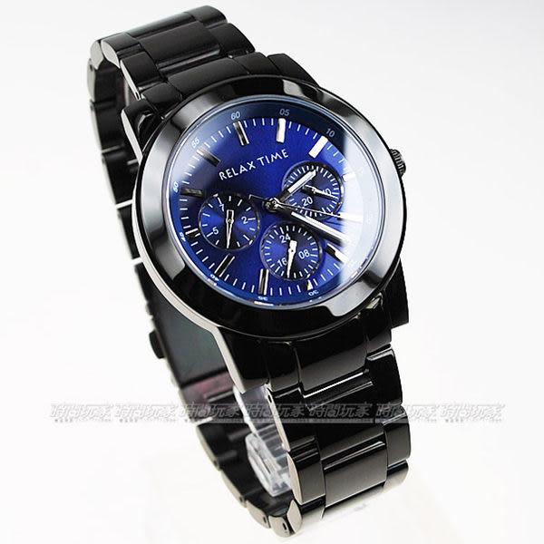 RELAX TIME R0800-16-07  三眼計時上班族百搭通勤錶  SAPPHIRE水晶玻璃 圓型38mm藍色男錶 R0800-16-07