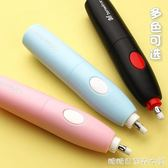 電動橡皮擦-天文電動素描橡皮擦筆可充電高光全自動擦得干凈美術象像皮檫可愛 糖糖日系女屋