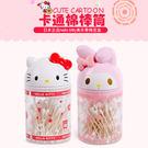 美樂蒂/KITTY日本原裝棉花棒收納盒 收納盒(隨機出貨)