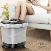 足浴盆器全自動按摩洗腳盆電動加熱泡腳桶家用恒溫深桶足機220VATF 格蘭小舖