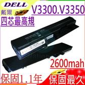 DELL 電池(保固最久)-戴爾 VOSTRO  V3300,V3350,3300,3350,GRNX5,50TKN,451-11354,451-11544,312-1007,0XXDG0
