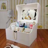 聖誕交換禮物 家用木制化妝盒梳妝台收納護膚品收納化妝品收納盒有蓋帶鏡化妝箱xw