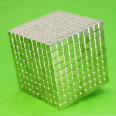 智鑽巴克球方形款邊長4mm磁鐵1000顆 吸鐵石強磁長方形強力磁鐵 MKS薇薇