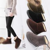 潮新款韓版冬季雪地靴女短筒防滑加厚磨砂短靴棉鞋學生女靴子 樂芙美鞋