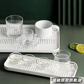 杯架水杯茶杯托盤置物架杯架家用客廳咖啡杯果盤瀝水盤茶盤 風馳