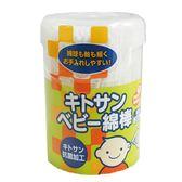 【奇買親子購物網】東京西川 PIP BABY抗菌細軸棉棒200P