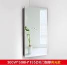 不銹鋼浴室轉角鏡櫃鏡箱衛生洗手間鏡子帶置物架三角鏡櫃壁掛吊櫃【加厚左門亮光鏡門】