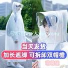 雨衣 雨衣長款全身透明時尚防護男女學生成人電動車雨披電瓶自行車兒童 【萌萌噠】