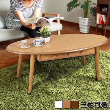 《C&B》歐伊姆北歐風格橢圓兩抽茶几桌-淺木紋