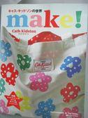 【書寶二手書T1/美工_XDB】Cath Kidston的世界make!_Cath Kidston