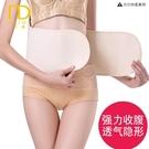 收腹帶束腰帶減肚子束腹帶帶塑身衣痕腰夾【聚寶屋】