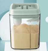 嬰兒奶粉盒便攜式密封罐外出外帶小號分裝格收納寶寶裝米粉儲存盒