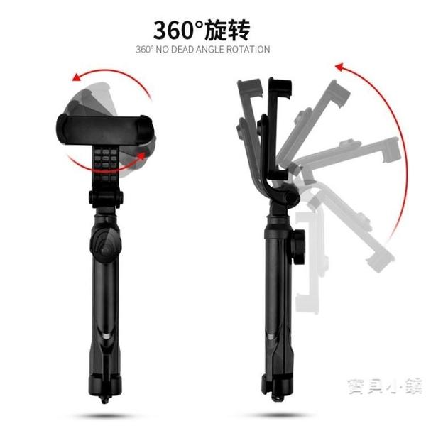 自拍桿手機拍照  補光 自拍棒 美肌 自拍鏡 線控 自拍杆 三色可選