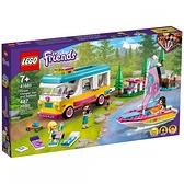 樂高積木 LEGO《 LT41681 》Friends 姊妹淘系列 - 森林露營車和帆船 / JOYBUS玩具百貨